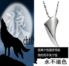 Fashion Men s Necklace 316L Stainless Steel Wolf Tooth Necklace Animal Pendant Necklaces 316L Stainless Steel