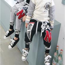 kids autumn winter cotton  pants children Boys casual pants 3 colors kids sports trousers harem pants fits 3T-7T(China (Mainland))