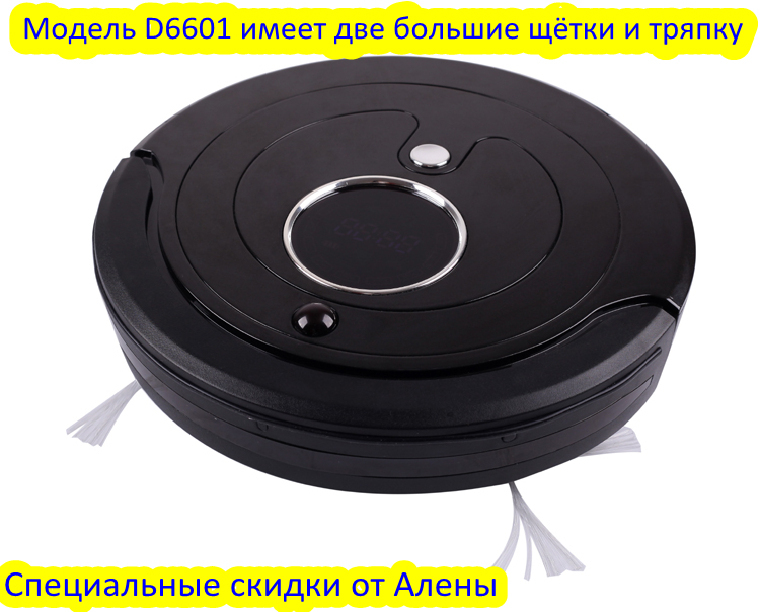 (free to all world)Lilin Robot Vacuum Cleaner D6601 ,popular best selling, 2015 newest ,Anti-falling ,Schedule , Auto-recharging(China (Mainland))