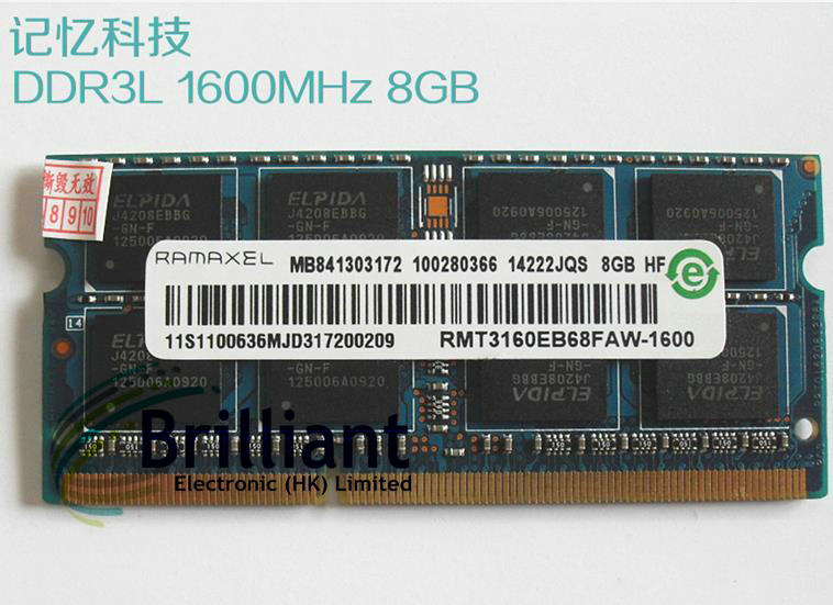 Popular Ramaxel 8gb Buy Cheap Ramaxel 8gb Lots From China