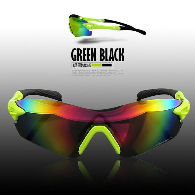 Best Cycling Sunglasses  best price bicycle glasses cycling glasses riding cycling eyewear