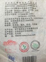 GREENFIELD 2011 Lao Tong Zhi 918 111 Yunnan Haiwan Old Comrade RAW Sheng Pu erh