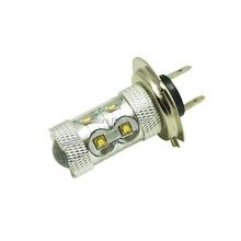 10Pcs H7 50W Ultra Bright White 10pcs CREE R3 Car LED Light Lamp #J-4671(China (Mainland))