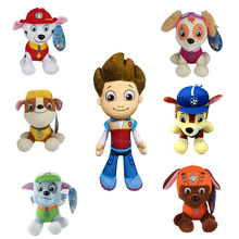 One Piece 20cm Cartoon Doll Fire Ryder Plush Toys Assistance Paw Dog Rescue Team Soft Stuffed Dolls For Kid Gift(China (Mainland))