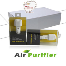 20pcs/lot Innovative new car air purifier for odor removal car cleaning with 1.5million/cm3 anion(China (Mainland))