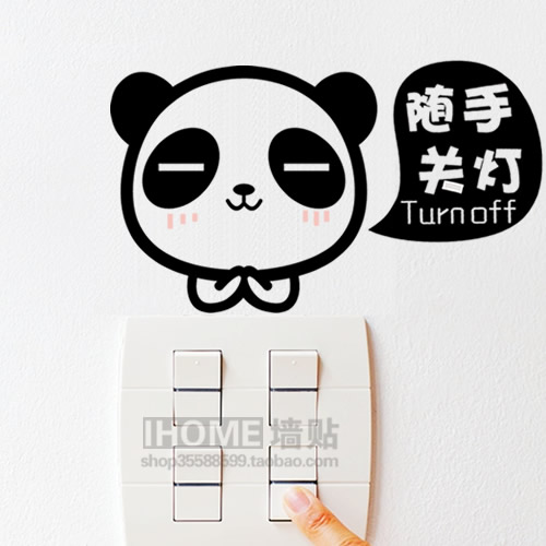 Turn Off Light Switch Stickers Reviews Online Shopping Turn Off Light Switch Stickers Reviews