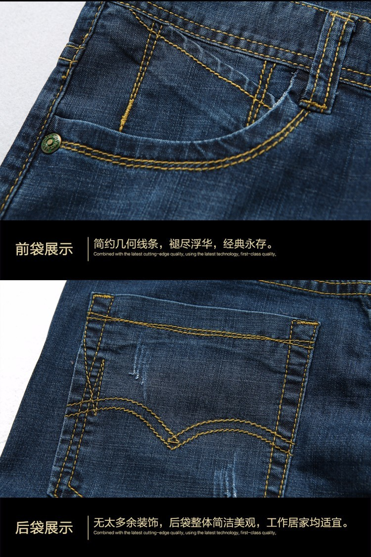New Famous Brand Mens Jeans Long Straight Jeans 2016 new light blue jeans male Slim casual fashion denim big yards Men 29-50