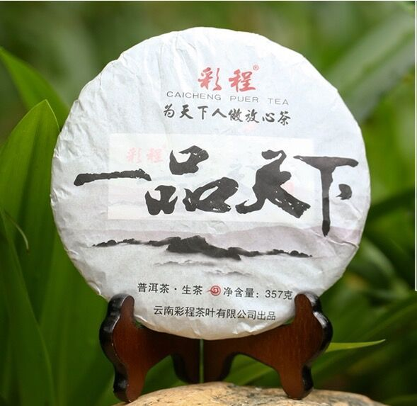 New Arrival Free Shipping 2015 New Tea Cai Cheng a product the world Yunnan Natural Organic