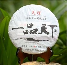 New Arrival 5568 Pu'er cooked tea buds cloud Puwen tea Yunnan Seven tea cakes 400 g cooked cake tea