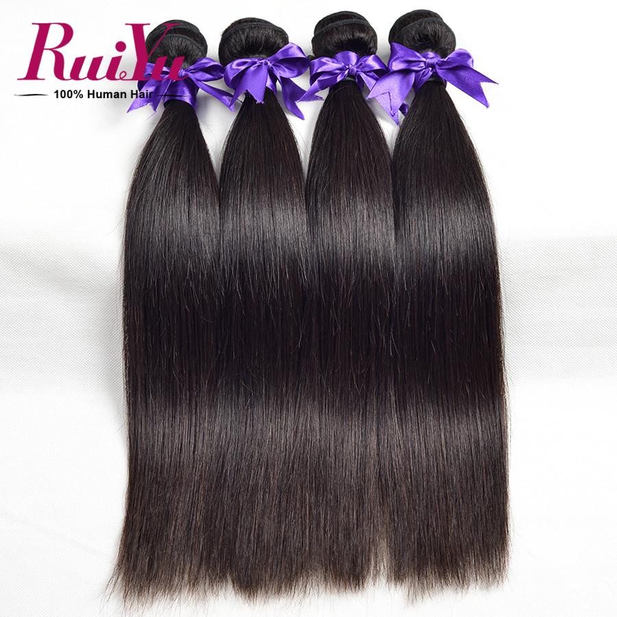 Hot selling brazilian virgin hair products,free shipping   8-30 brazilian straight  hair 4 pcs lot,cheap human hair weave<br><br>Aliexpress