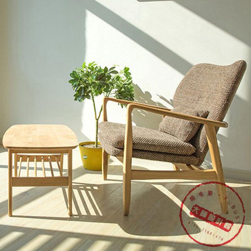 Cool Booth Arne Vodder Design Chair White Oak Sofa Casual