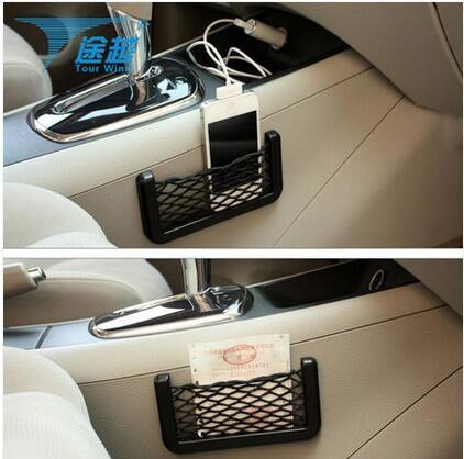 Car carrying bag car styling For Nissan Qashqai for ford focus 2 3 Kuga Mitsubishi ASX(China (Mainland))