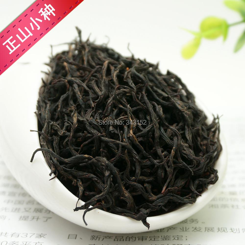 250g Smoky flavor black tea lapsang souchong(China (Mainland))