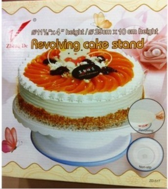 .com : Buy Wholesale /retail,free shipping, 11.5 inch plastic cake ...
