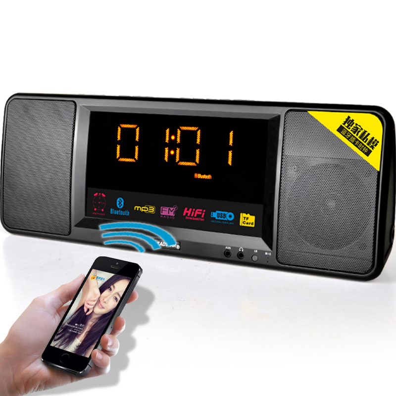 2016 new lcd digital display wireless bluetooth speaker fm radio dual alarm clock tf bluetooth. Black Bedroom Furniture Sets. Home Design Ideas
