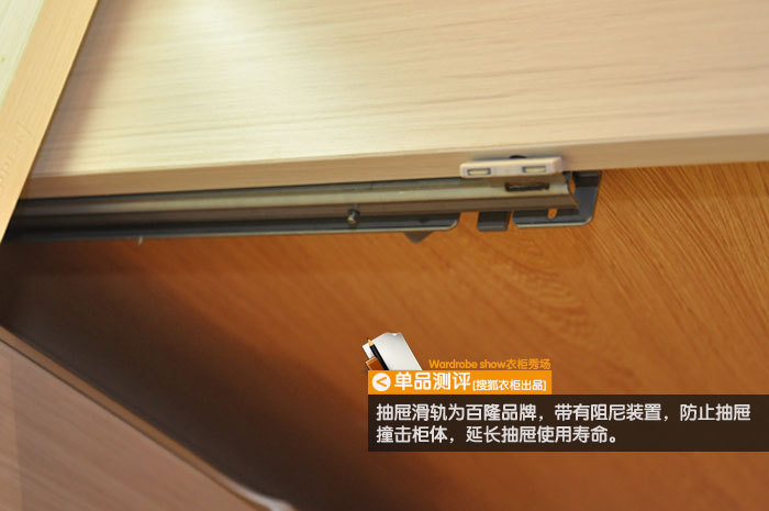 Bottom drawer guide rail track three underpinning Furniture Hardware Tools damping cushion(China (Mainland))