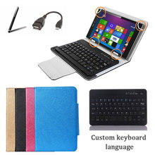 Bluetooth Keyboard Case Stand Cover For Cube T7 Tablet Keyboard Language Layout Customize + Free Stylus Pen + OTG Cable
