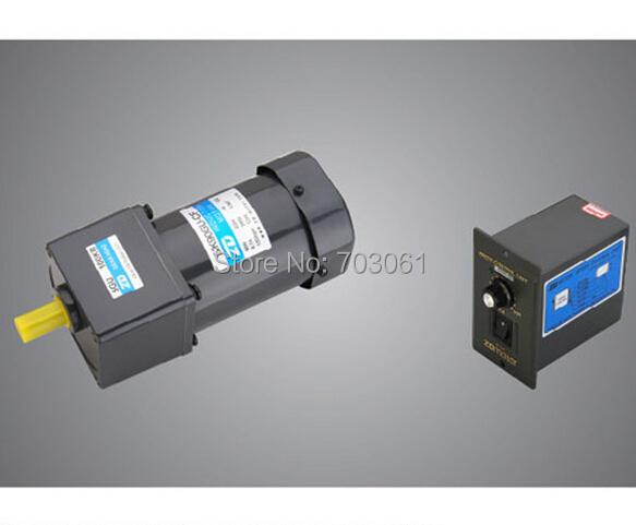 90W speed motor AC speed control gear motor Micro AC gear motors ratio 100:1