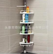 Bathroom Balcony kitchen -pod Four layers Shelves Bathroom Tripod Racks Standing  Stainless and ABS Quality Free shipping (China (Mainland))