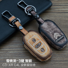 Free shipping Leather graffiti Auto key cover for Citroen C4 AIRCORSS C4 CACTUS C5 C3 C4L remote control cover key fob cover