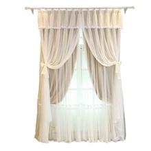 top corenne solide dentelle voile rideaux en tissu pour enfants bb chambre rose crme blackout. Black Bedroom Furniture Sets. Home Design Ideas