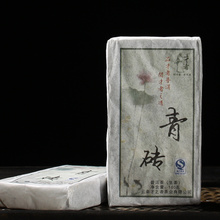 Free shipping China Puerh Puer Tea Cake Cooked Riped Black Tea Organic pu er tea 50g