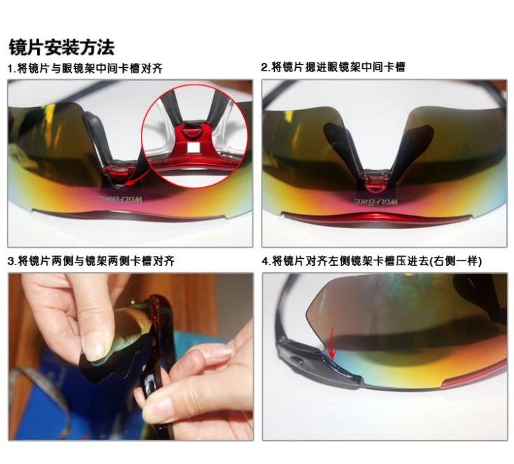 WOLFBIKE Polarized Cycling Sun Glasses Outdoor Sports Bicycle Glasses