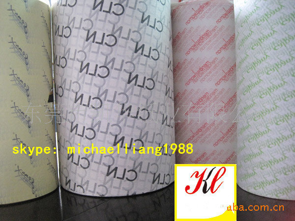 3500 meter length gift wrapping paper rolls, logo printing tissue paper roll(China (Mainland))