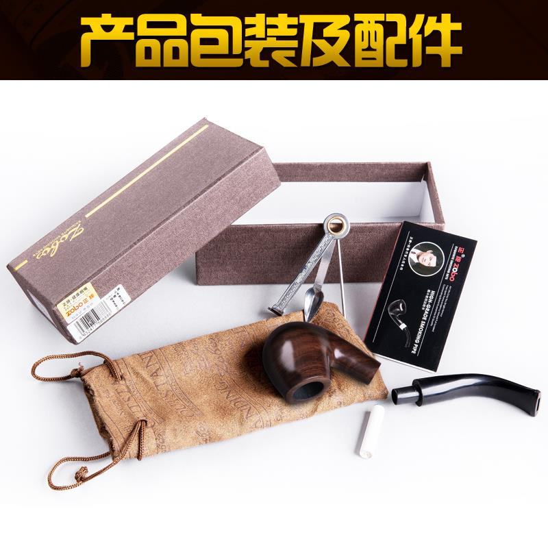 Worldwide Free pipe ZOBO be in great demand Ebony high quality Smoking Pipes ZB 838YD wood