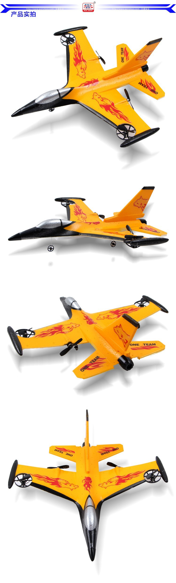 easy to fly remote control helicopter with 2130031528 4ch Rc Remote Controlled Fighter Plane F 16 Fighting Falcon Model Durable Epp Material Yellow on Top 10 Best Drones Kids 2017 Hot Holiday Tech Toys moreover HCW520 Auto Induction Remote Control Flying Ball With Music Dazzling Light Transparent White 359388 in addition Remote Control Toy moreover Rc Helicopter Model For Beginner in addition 222386279541.