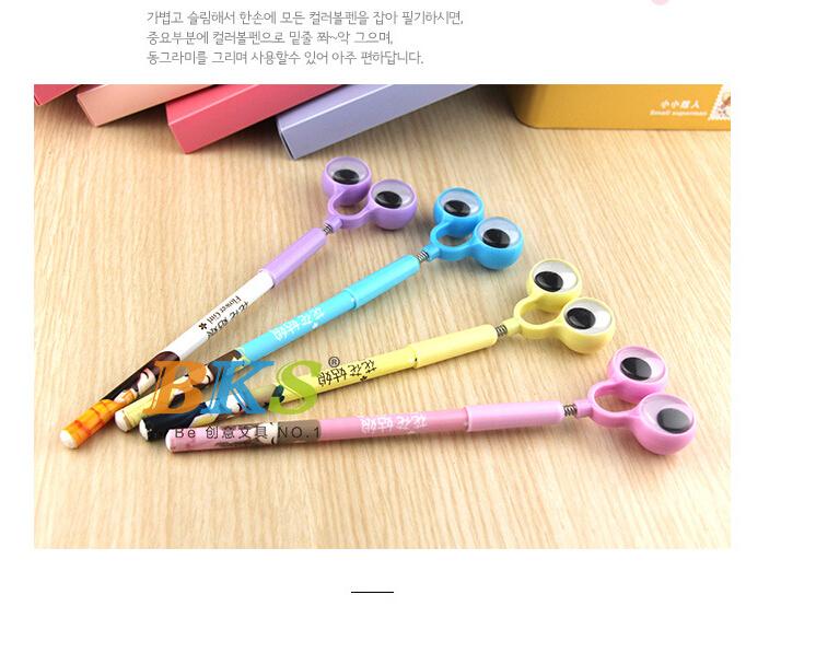 Japen and South Korea Kawayi students stationery , big eyes office supplies ballpoint pen(China (Mainland))