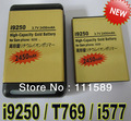 New 2x1400mAh F24 Replacement battery+Multi-function USB Charger For DoCoMo Arrows X LTE F-05D F-07D REGZA PHONE T-01D Japanese