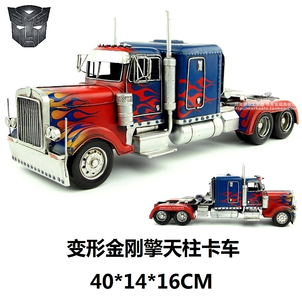 Hot Classic Retro American Truck Model Creative Movie Collection Iron Trucks Best Gift Home Bar Decoration(China (Mainland))