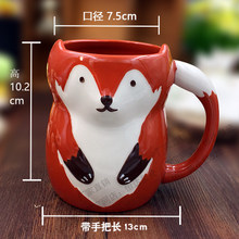 500ML Cute 3D Animal Fox Cat Coffee Cup Large Capacity Hand Painted Cartoon Raccoon Ceramics Breakfast Milk Mug Free Shipping(China)