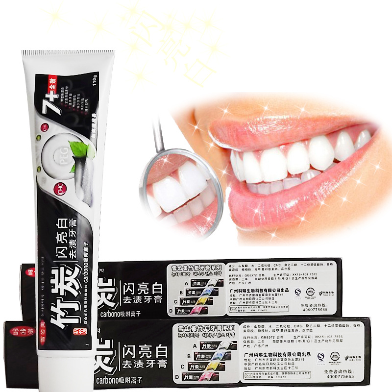 Bamboo Charcoal All-purpose Teeth Whitening The Black Toothpaste 110g