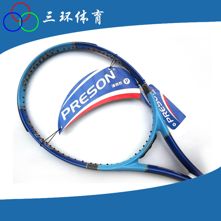 Hot supply players with full occupation of carbon fiber tennis racket tennis racket tennis racket genuine HAMAraquete(China (Mainland))