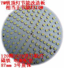 Led ceiling light transformation plate led ceiling light lamp plate led ceiling light plate(China (Mainland))
