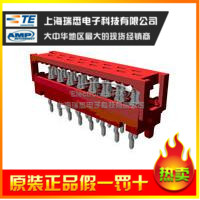 215570-4 TE/Tyco/AMP connectors<br><br>Aliexpress