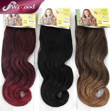 3pcs/lot 2015 X-pression Bounce braid hair Kanekalon Fiber hair20″ Color1,1;1B 27;1B 39J;1B 30;1B 118 Synthetic Hair Extensions