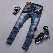 2016 Men's High Stretch New Jeans Man Straight Loose Skinny Jeans Business Men Plus Size 28-36 Soft and Comfortable Trousers(China (Mainland))