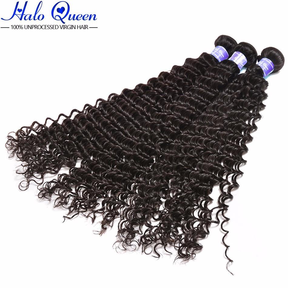 7A Brazilian Deep Wave Brazilian Virgin Hair Deep Wave 3 Bundles Deep Wave Brazilian Hair Weave Bundles Curly Weave Human Hair