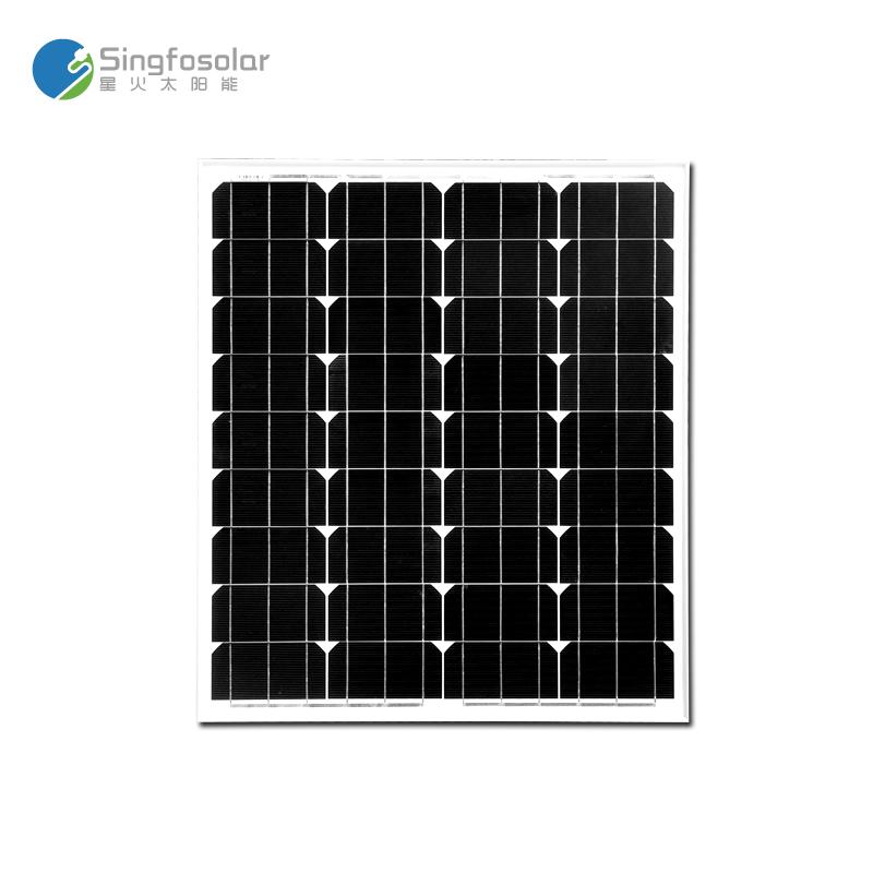 Portable Cheap China Solar Cell Modules Plate 70W Watt Waterproof Mono Panel Solar Fotovoltaico Cell 12V PVM 70W(China (Mainland))