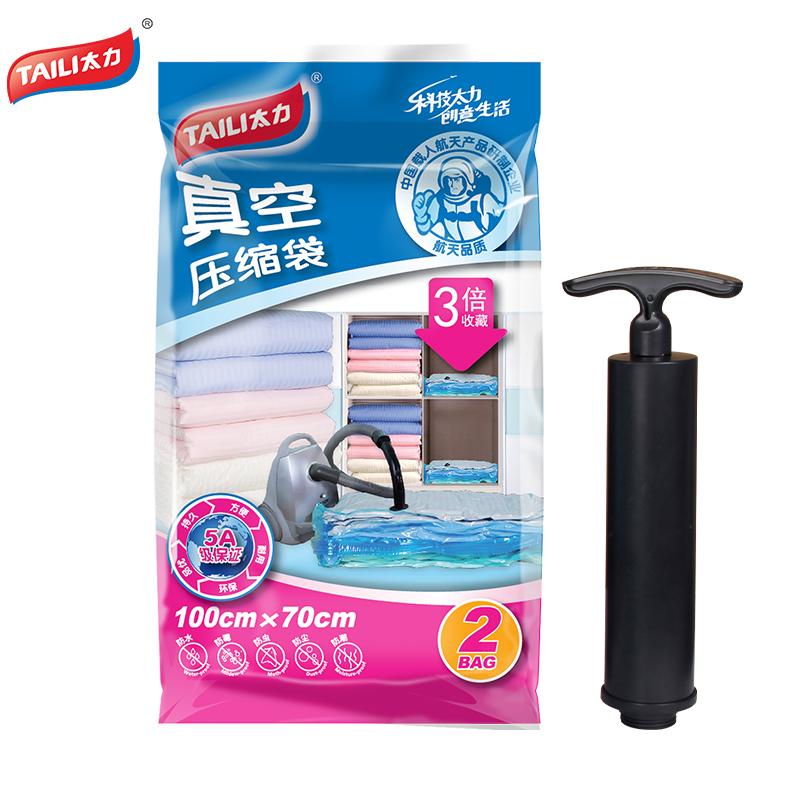 Hand pump vacuum bag for clothes packing storage bag vacuum clothes storage bags wardrobe closet organizer(China (Mainland))