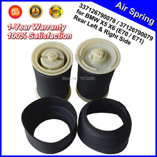 -FREE SHIPPING 1 x Pair of Rear Left & Right Air Suspension for X5 (E70) / X6 (E71 E72) OE#37126790078, 37126790079, 37126790080(China (Mainland))