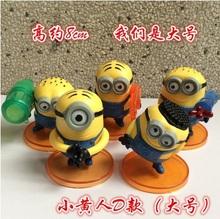 Hot sale 2016 new 5pcs/set 8cm Anime Cartoon Crayon Shin Chan PVC Action Figure Collection Model Doll Toys Approx Retail