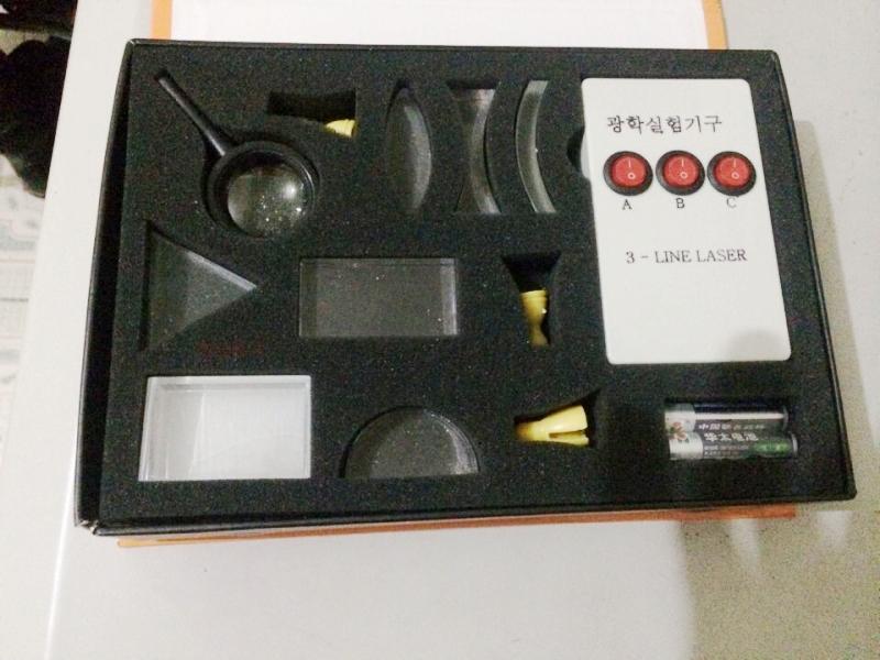 concave/convex prism lens set Optical test equipment 3 line laser set educational equipment toy