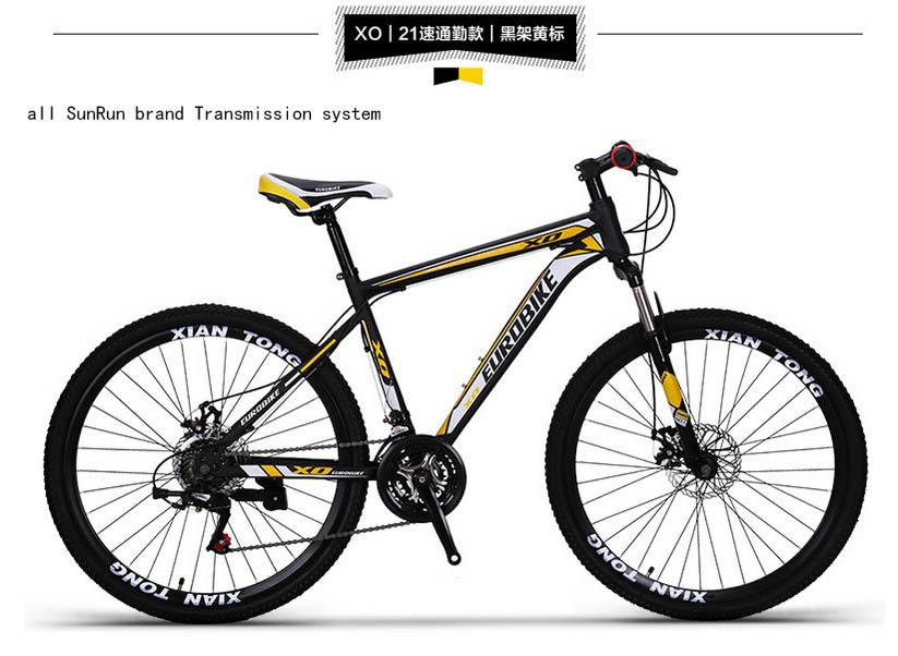 26*17 inch MTB disc brake mouNtain bike 26 inch bicycle XO 21 speed bike no folding bike 160-185CM(China (Mainland))
