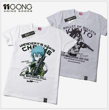 New Novelty Anime Sword Art Online T Shirt TShirt  Cotton Short Sleeve SAO T-shirt Men Top Tees Free Shipping