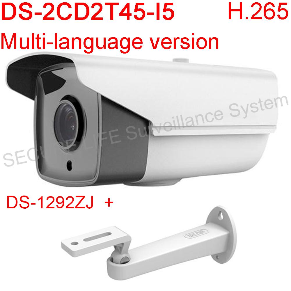 Фотография Multi-language Firmware DS-2CD2T45-I5 4MP network bullet camera IR Range 50m cctv camera IP camera POE H.265