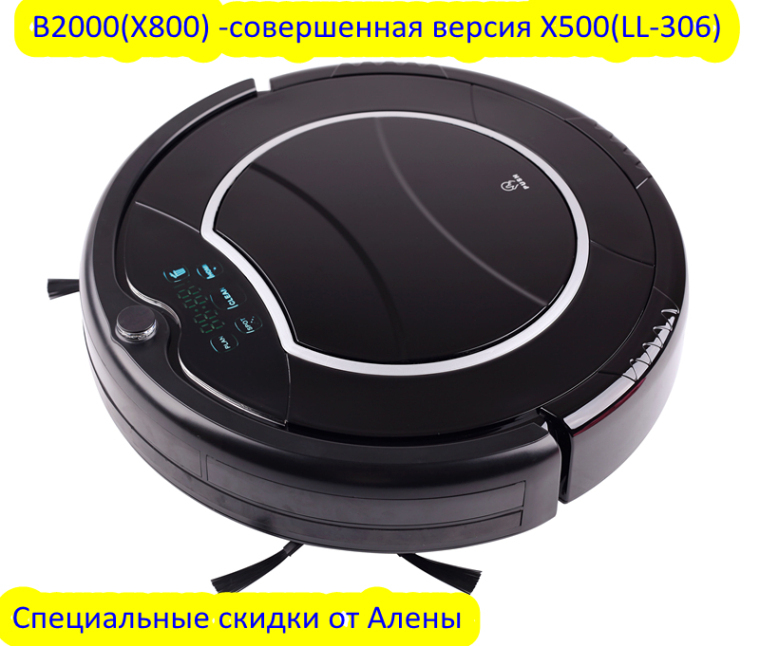 (free to all world)2015 Top best Robot Vacuum Cleaner, ,Virtual Wall,Self Charge ,LED touch virtual wall,updated X500,Screen LED(China (Mainland))